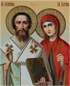 Молитва священномученнику Киприану и Устинье