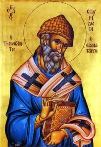 Молитва Спиридона Тримифунтского